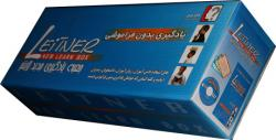 جعبه یادگیری بدون فراموشی جی پنج g5 - تهران