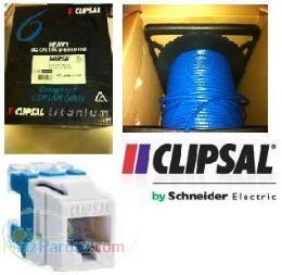 نمایندگی محصولات شبکه کلیپسال (اشنایدر)