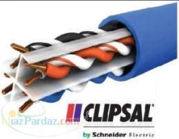 کابل شبکه کلیپسال (اشنایدر)CLIPSAL by SCHNEIDER