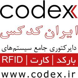 ایران کدکس   بارکد  کارت  rfid