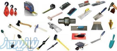 لوازم و ابزار ساختمانی