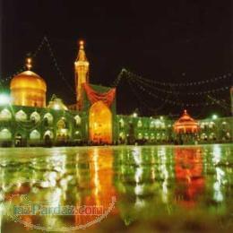 رزرو منزل مشهد منزل مشهد مسافرخانه مشهد مشهد