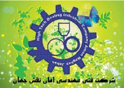 نبشی مقوایی   بشکه مقوایی  - اصفهان