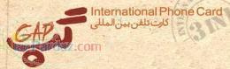 کارت تلفن بین المللی گپ در مشهد