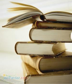 کتابهای کنکور سالهای 90-89-88و