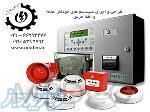 طراحی و اجرای تخصصی سیستم های اعلام و اطفاء حریق