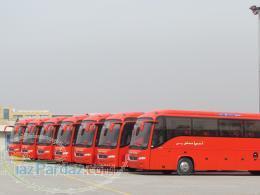 ترمینال آرژانتین (پایانه بیهقی) خرید بلیط اتوبوس