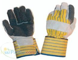 دستکش کف دوبل - فروش دستکش کار ارزان - جوشکاری