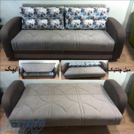 مبل تختخوابشو جدید مدل ایپک Ipek