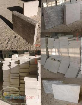 سنگ گوهره خرم آباد - کوپ و پلاک و بلوک جدولی