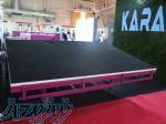 فروش دستگاه کوره خم upvc برند فوکس اتریش به سفارش الوماتک آلمان