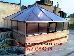 پوشش سایه سقف هرمی