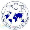 دوره آموزشی ویژه آمادگی آزمونهای TCF و TCFQ