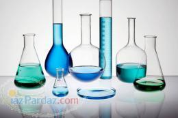واردات و فروش مواد شيميايي صنعتي و آزمایشگاه