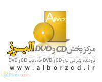 مرکز پخش البرز cd