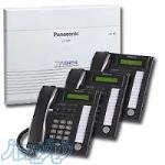 نمایندگی فروش وتعمیر تلفن پاناسونیک-زیمنس 88323000