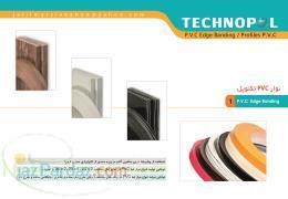 نوار TECHNOPOL PVC تکنوپل چسب گرانول قرنیز صفحه کابینت