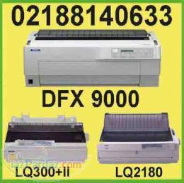 فروش پرینتر سوزنی اپسون  LQ2190 - DFX9000-LQ2180-LQ300