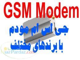 دستگاه GSM Modem wavecom