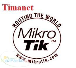 نمایندگی فروش محصولات میکروتیک Mikrotik