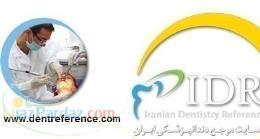متخصص دندانپزشكي كودكان