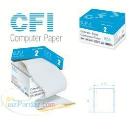 cfi computerpaper فرم پیوسته 80ستونی دو نسخه