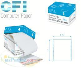 cfi computer paper کاغذ کامپیوتر فرم پیوسته 4 نسخ