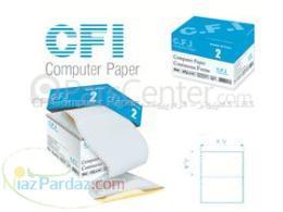 کاغذ کامپیوتر - فرم پیوسته دو نسخه کاربن لس 2L