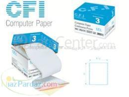 کاغذ کامپیوتر سه نسخه کاربن لس CFI Paper
