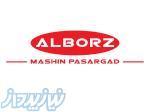 فروش خط تولید فیلتر هوا در البرز محمد شهر
