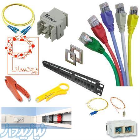 فروش ویژه تجهیزات پسیو شبکه