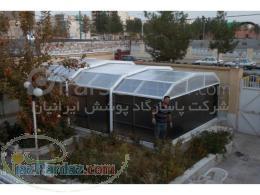 پوشش سقف متحرک استخر