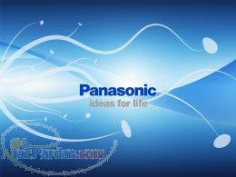 فروش محصولات مخابراتی پاناسونیک