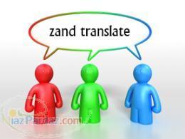 ترجمه مقاله کتاب و پروژه های اختصاصی و عمومی به انگلیسی آلمانی و عربی به صورت اینترنتی و حضوری