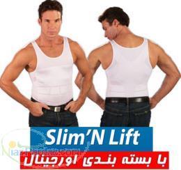 مرکز خرید - تی شرت لاغری مردانه اصل با گارانتی تعوض - slim n lift