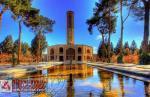 تور یزد با قطار تعطیلات بهمن 98 قطار