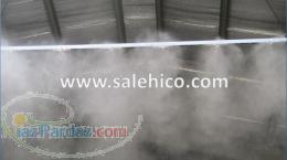 نازل مه پاش(سیستم میست-سیستم فوگر)