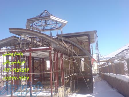 آردواز-شیروانی-پوشش سقف شیبدار09121069655