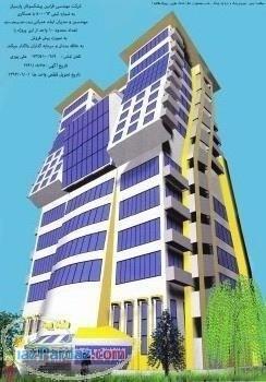 پیش فروش امتیاز آپارتمان در منطقه 22 تهران برج طلائیه 1پارک چیتگر