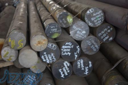 02166672970 فروش فولاد های الیاژی استیل و ورق