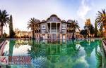 تور شیراز همه روزه  پاییز 97