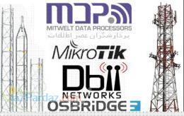 شرکت پردازشگران تولید کننده انواع دکل های مخابراتی و پایه دوربین و نماینده رسمی کمپانی میکروتیک