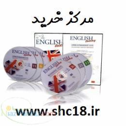 آموزش زبان English Today
