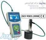 دستگاههای سختی سنج پرتابل فلزات کوپا