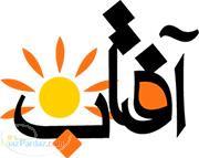 فروش اینترنت وایمکس مبین نت در مشهد - آنی