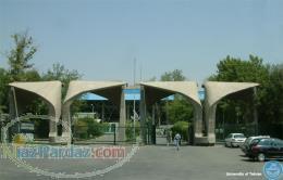 تدریس خصوصی توسط دانشجوی کارشناسی ارشد مهندسی برق دانشگاه تهران رتبه 25 کنکور کارشناسی ارشد