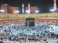 خدمات فیش حج حسینی 09382350087