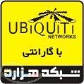 فروش و موجودی UBNT