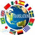 ترجمه متون فنی و کتاب به زبانهای مختلف