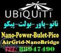 ارائه محصولات ubnt یوبی ان تی(یوبی کوئیتی Ubiquiti